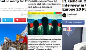 Фото – gov.pl