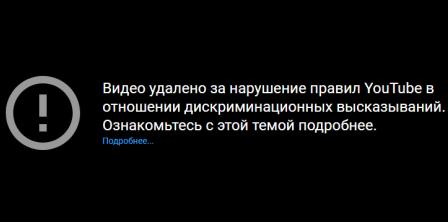 Фото – скріншот з Youtube