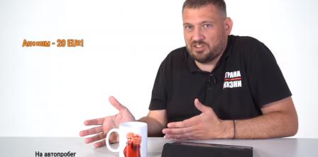 """Screenshot from the video """"Strana dlya zhyzni"""" (Country good for life)"""