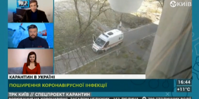 """Фото - скриншот з відео каналу """"Київ"""""""