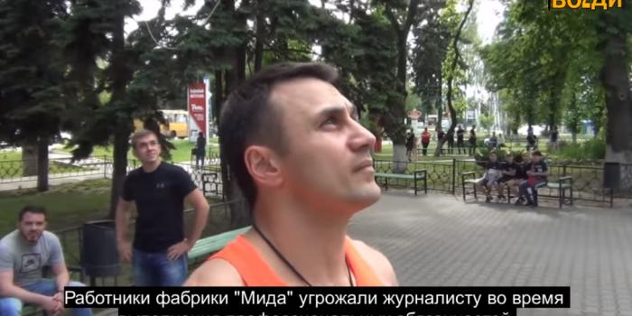 Фото – скриншот з відео Богдана Василенка