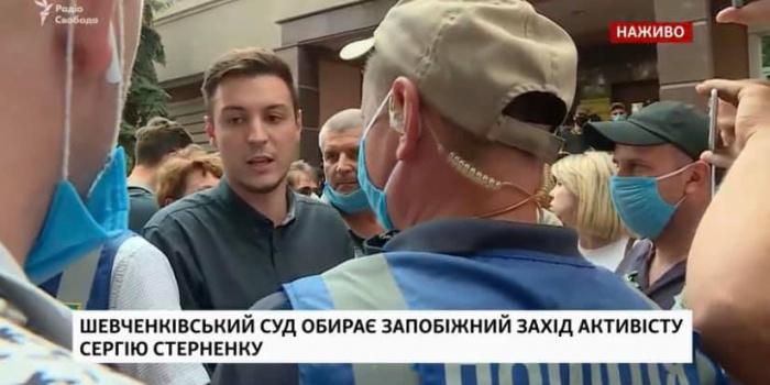 Фото – Дмитро Ключко