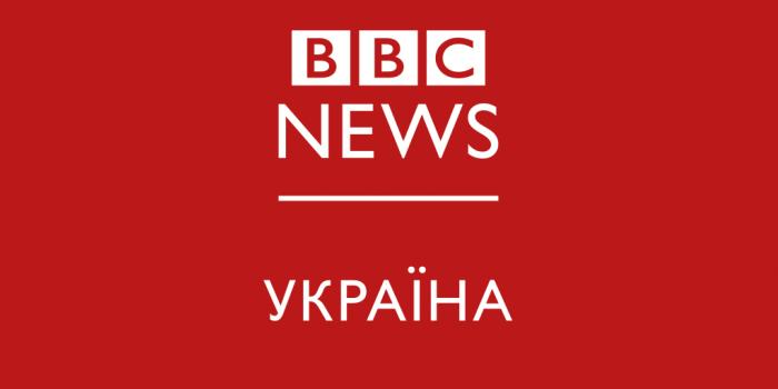 Фото – BBC