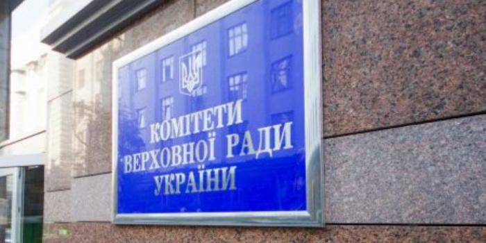 Фото – sud.ua