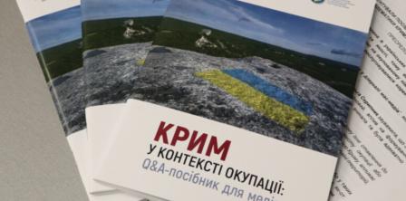 Фото – zmina.ua