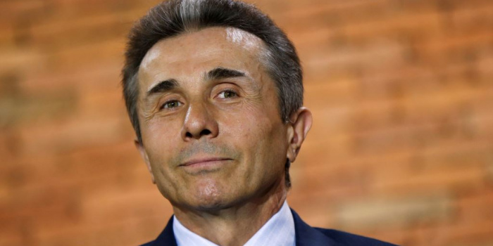 Photo credit: radiosvoboda.org