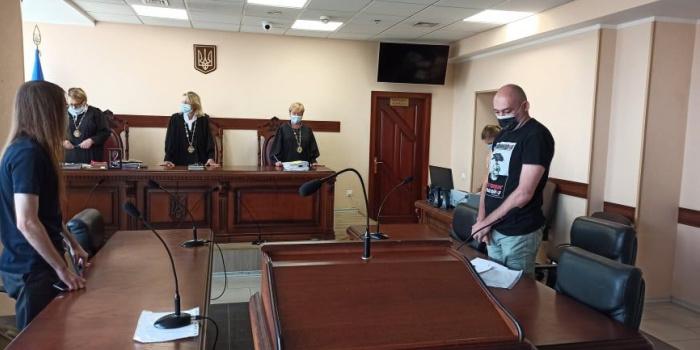 Фото - фейсбук Дмитра Лиховія