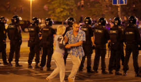 Фото - Василий Федосенко / Reuters / Forum