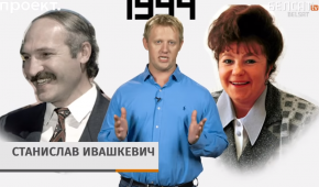 Фото - скриншот з відео Белсат
