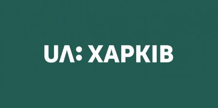 Фото - UA:Харків