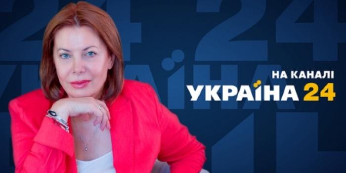 Фото – mgukraine.com