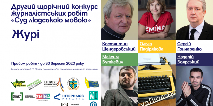 Фото – hrvector.org