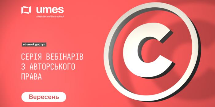 Фото – nam.org.ua