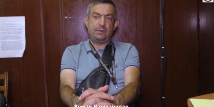 """Фото – скриншот з відео """"Альтернативи.орг"""""""