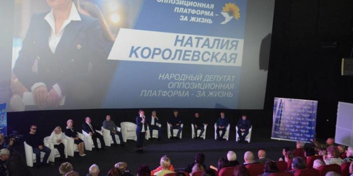 Фото – vesti.ua