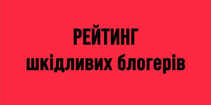 Фото - фейсбук Оксани Мороз