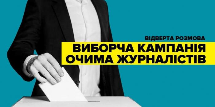 Фото - фейсбук VoxUkraine