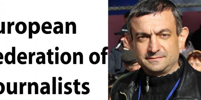 Фото - Європейська федерація журналістів