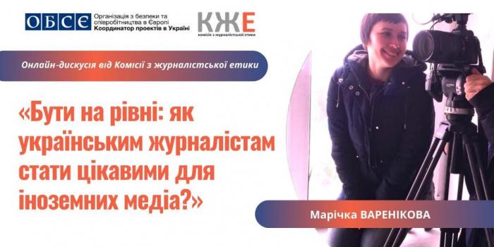 Фото – фейсбук КЖЕ