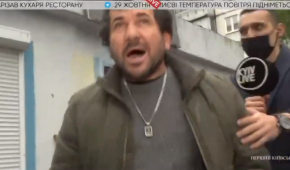 Фото – скриншот з відео Київ Live