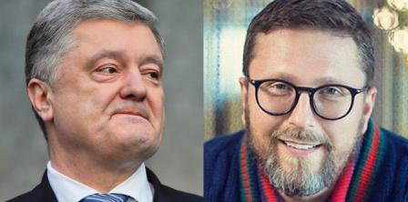Фото – pravda.com.ua
