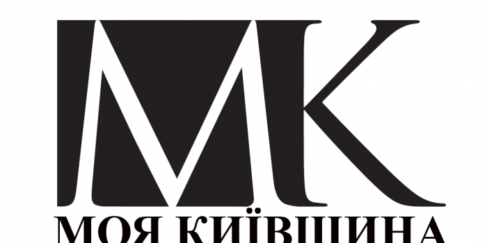 Фото – фейсбук Моя Київщина