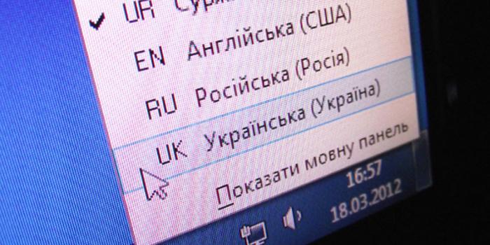 Фото – kpi.ua