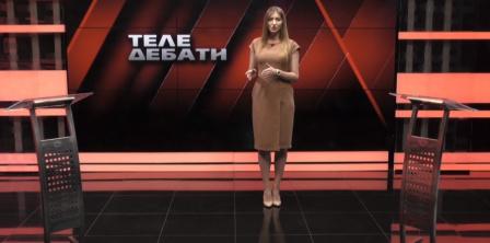 """Фото – скриншот з відео """"Рівне 1"""""""