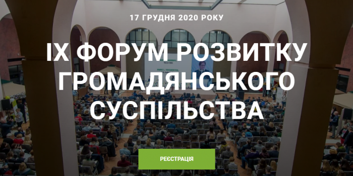 Фото – forum.ednannia.ua