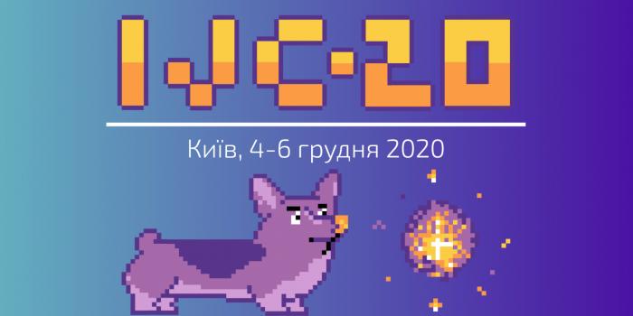 Фото – irrp.org.ua