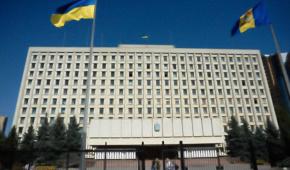 Фото – mykyivregion.com.ua