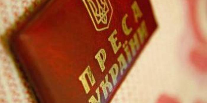 Фото – interfax.com.ua