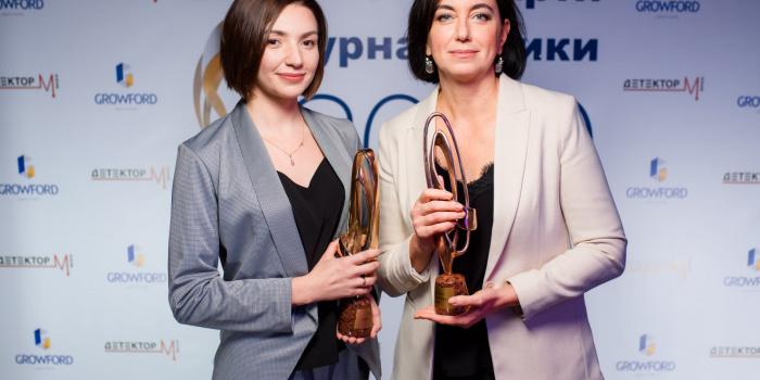 Фото – standartsofjournalism.com