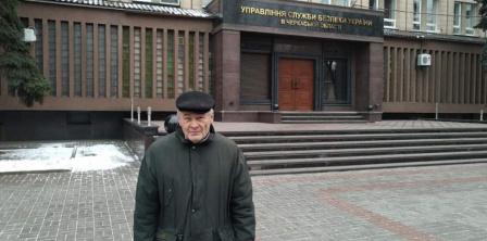 Фото - helsinki.org.ua