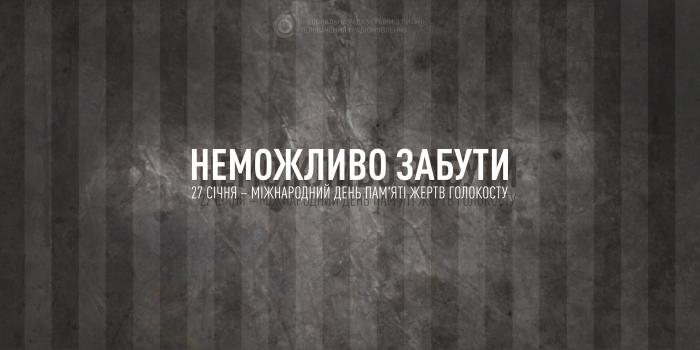 Фото – Нацрада