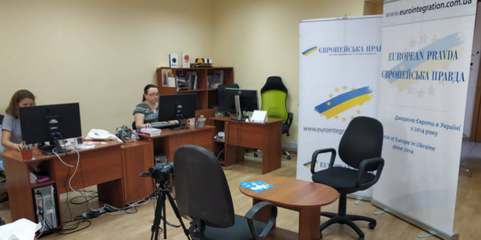 Фото – eurointegration.com.ua