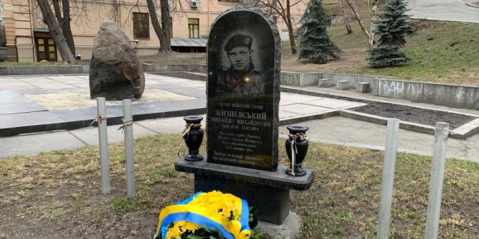 Фото – офіційне інтернет-представництво Президента України