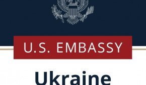 Фото - фейсбук посольства США в Україні