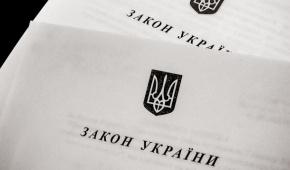 Photo credit: ukrinform.ua