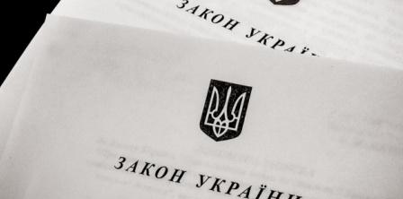 Фото - ukrinform.ua