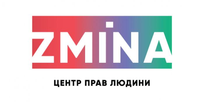 Фото – ZMINA