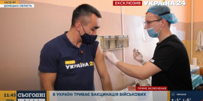Фото – ukraina24.segodnya.ua