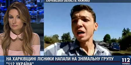 Фото – скріншот з відео 112 Україна