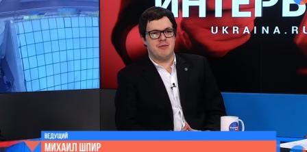 Фото – скріншот з відео Україна.ру