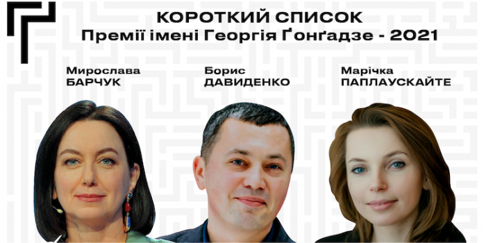 Photo credit: life.pravda.com.ua