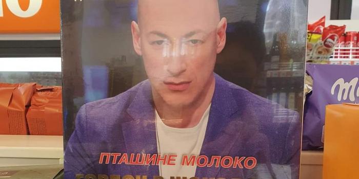 Фото – фейсбук Вахтанга Кіпіані