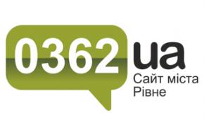Фото - 0362.ua