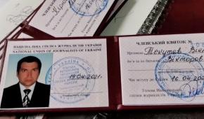 """Скріншот з відео """"Херсонський вісник new"""", фото – фейсбук Сергія Нікітенка"""