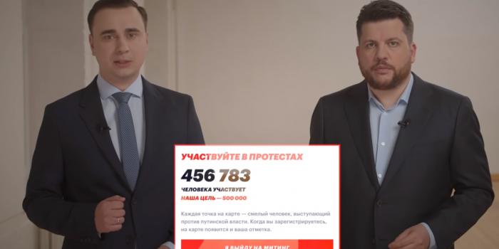Фото – скріншот з ютуб-каналу Олексія Навального