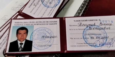"Screenshot from the video of Khersonsky visnyk new"", SErhiy Nikitenko's Facedbook page"